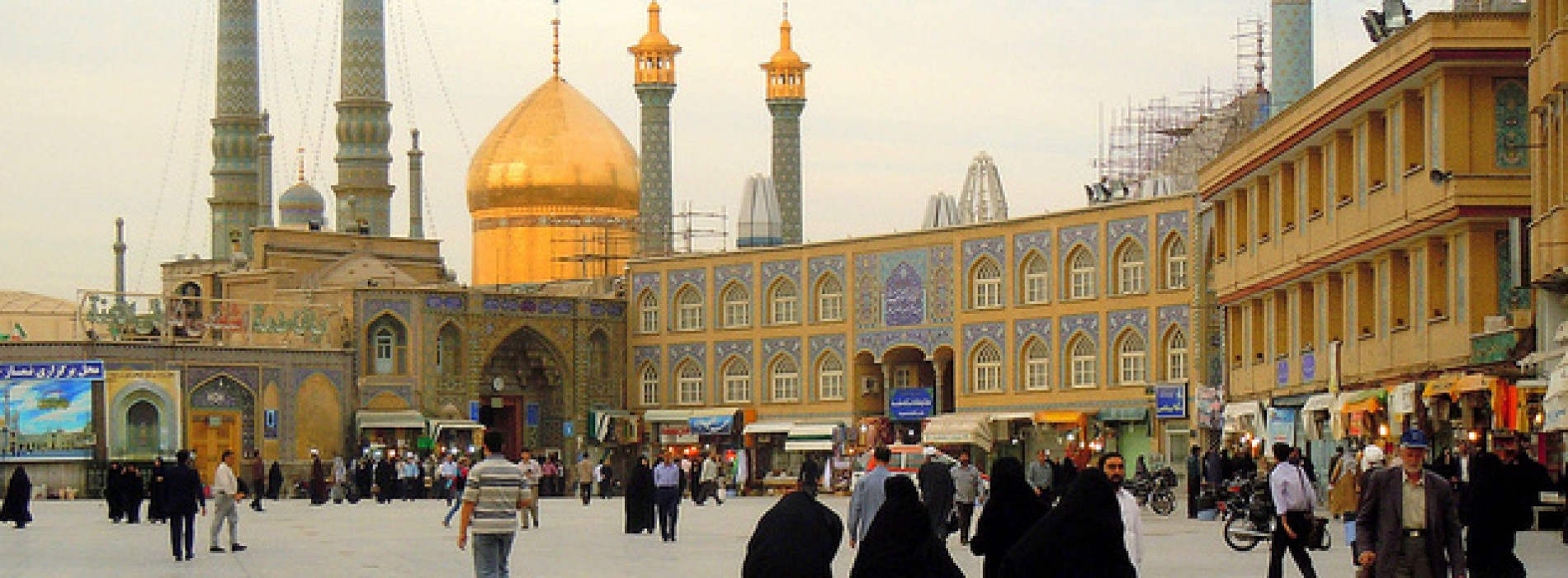 The Promise I Made With My Soul in Qom