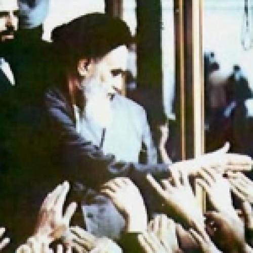 Twenty-Nine, Going on Thirty: In Honor of the Islamic Revolution