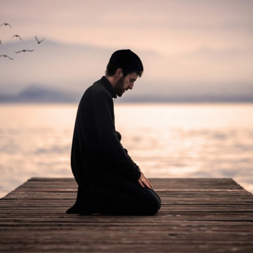The Philosophy of Supplication