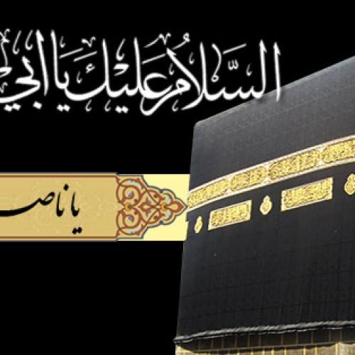 The Believer of Quraysh: Abu Talib