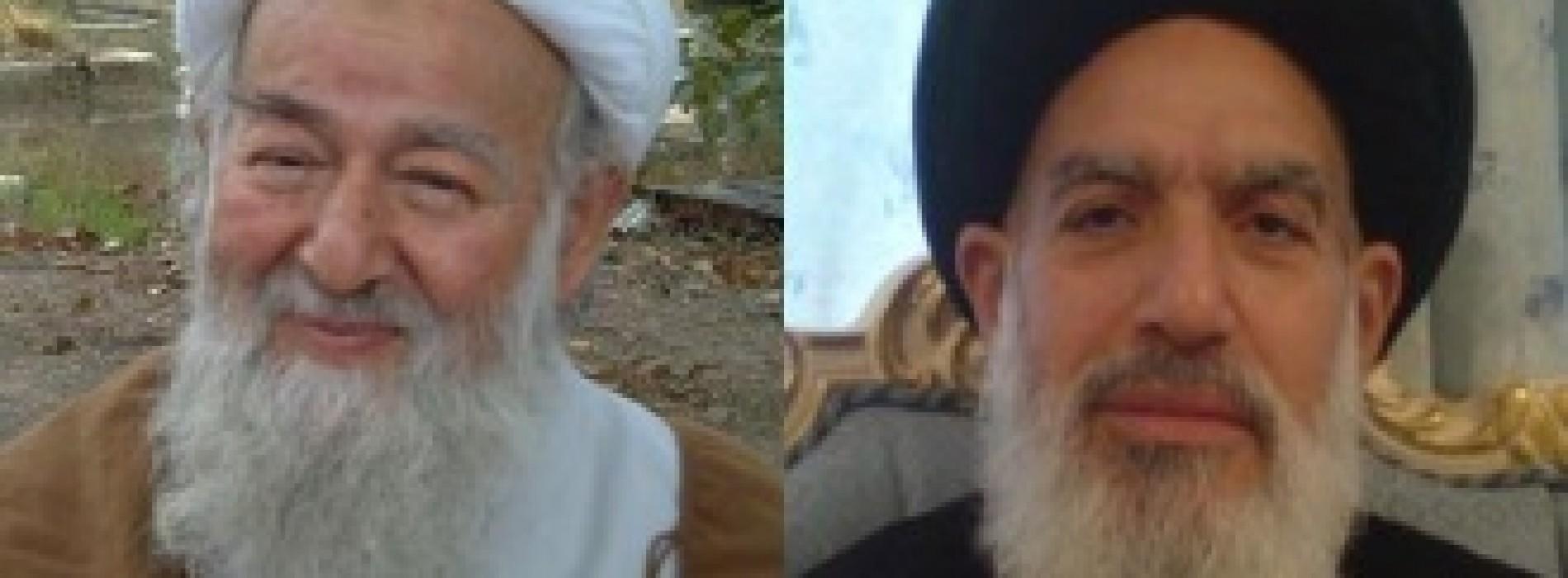 Ayatollah Muhammad Shahabadi and Ayatollah Ali Milani Pass Away
