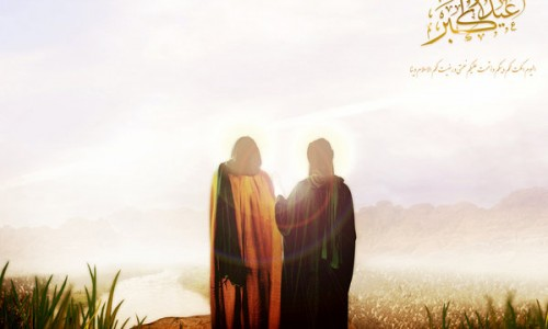 Ghadeer: Perfection and Protection of Islam