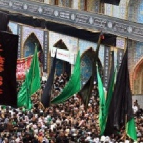 The Heirs of Ashura