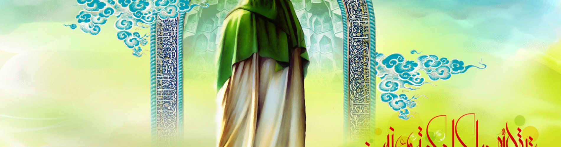 Remembering Imam al-Mahdi, the Imam of our Time
