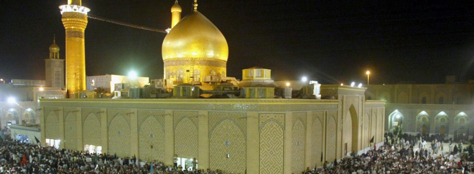 imam hussain house - photo #18