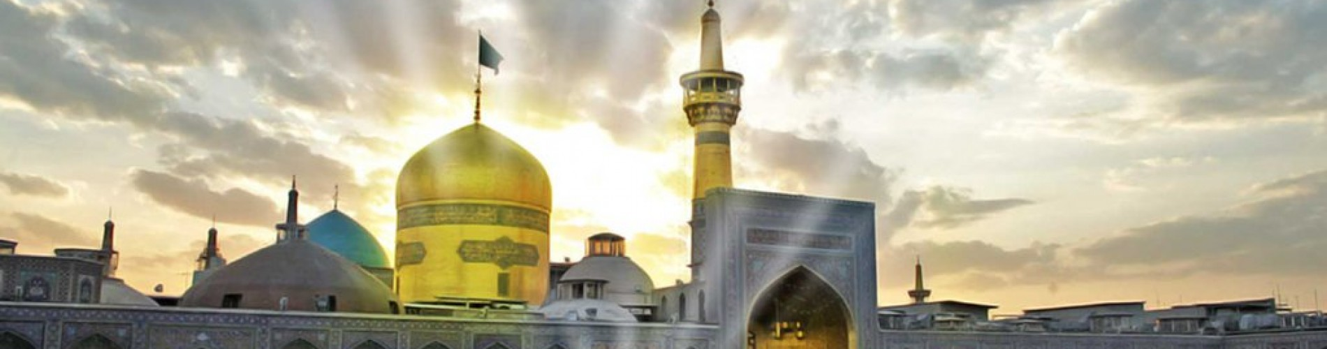 Visiting Imam Ridha (as)