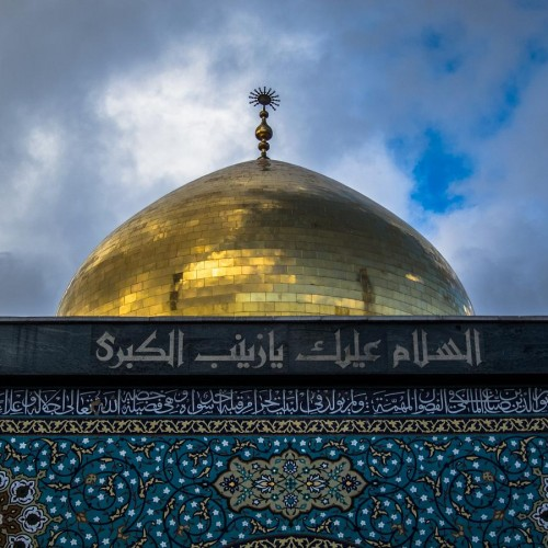 Lady Zainab: the Daughter of Her Mother