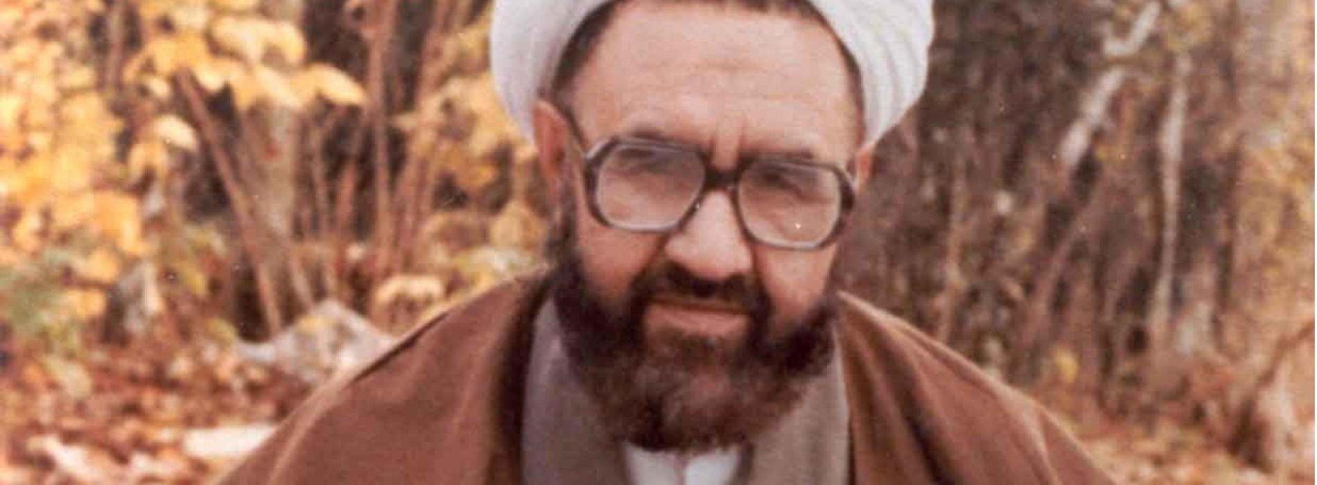 Martyr Mutahhari