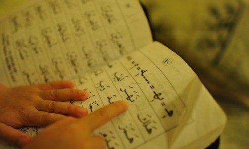Benefits of Quran Memorization – Part II