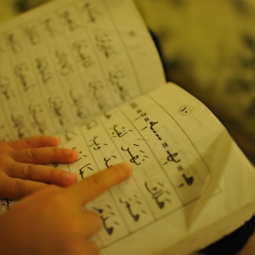 Benefits of Quran Memorization – Part I