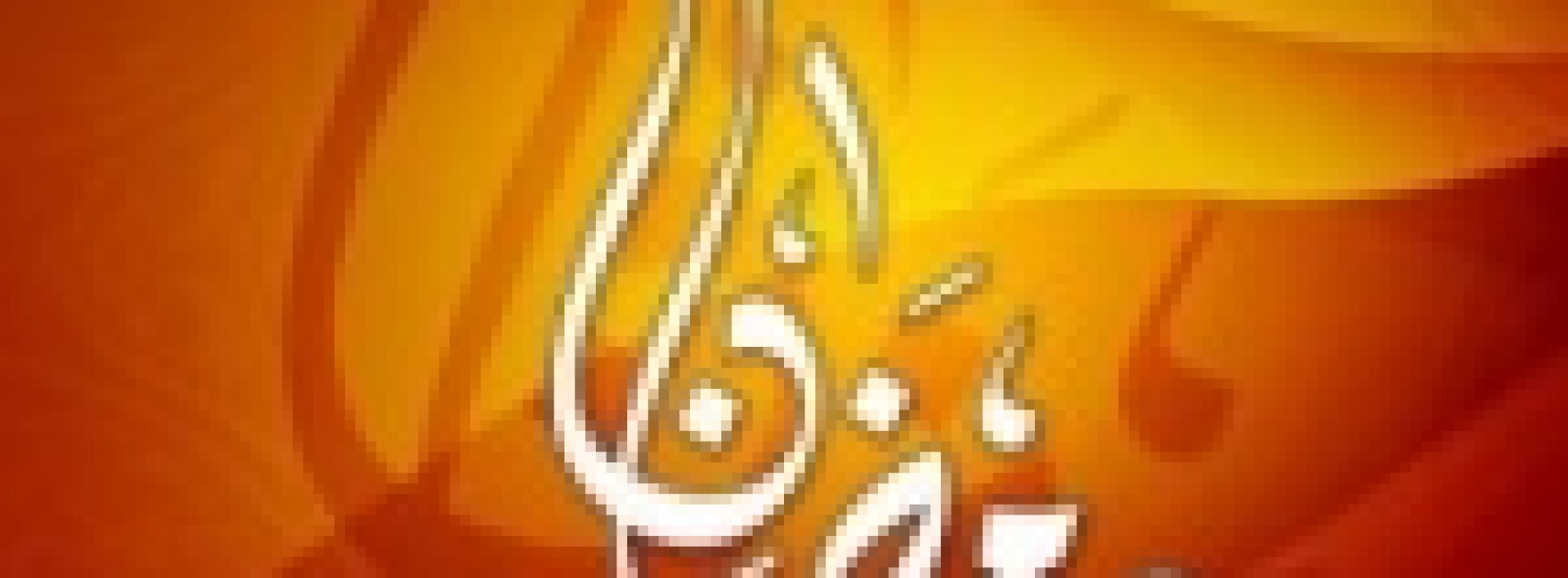 The Giveaways of Ramadan