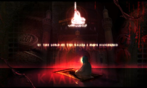 Imam Ali (a) – Success on the Nights of Qadr