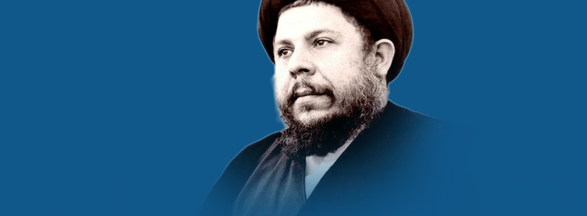 Sayyid Muhammad Baqir al-Sadr
