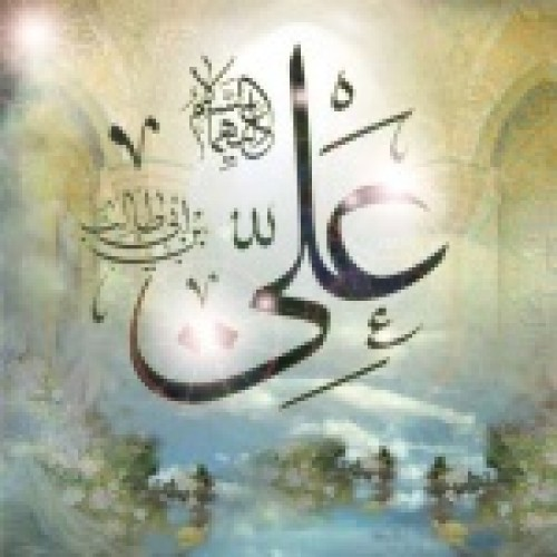 The Question of Wilayat in Islam after the Prophet